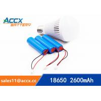Quality power bank battery with PCB inside 18650 3.7V 2000-2600mAh wholesale