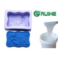 Quality FDA Food Grade Liquid Silicone Rubber For Sexy Toy Body Organs Weathering Resistance wholesale