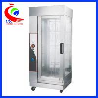 Quality Commercial Gas Roast Duck Oven Baking Furnace Grilled Chicken wholesale