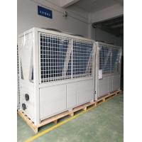 Buy cheap 84KW swimming pool heat pump water heater 28000L/h, 380V/50HZ from wholesalers