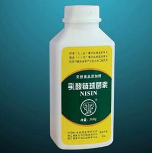 food preservative NISIN E234/Best price nisin