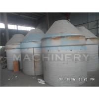 Quality 500L Stainless Steel Chocolate Mixing Tanks Gelatin Holding Tank With Thermal Insulation wholesale