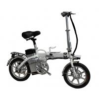 Quality GB Lithium Battery Powered Folding Electric Bike 40km - 100km Milage distance wholesale