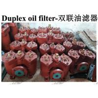 Quality Diesel oil transfer pump, dual oil filter, duplex crude oil filter, dual fuel filter AS20 wholesale