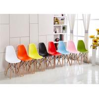 Quality Green Plastic Eames Chair Comfortable , Charles Eames Style Dining Chair wholesale