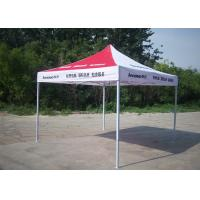 Quality Full Color Printed 3x3 Pop Up Gazebo Fireproof For Exhibition Promotion Display wholesale