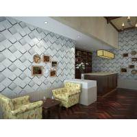 Cheap Personalized Home Decor Wallpapers Eco Friendly 3D Wall Decor Panels with Natural Plant Fiber for sale