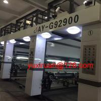 Quality Auto BOPP / PVC Rotogravure Printing Machine For Wall Paper 100-400M/mins wholesale