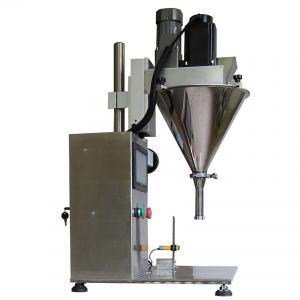 Quality 25mm Hardware Powder Filling Machine wholesale