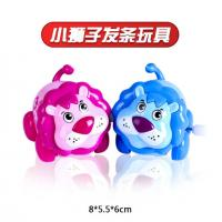 China 0.05kg Mini Wind Up Toys Lion Shaped 8cm Long For Children'S Christmas Gifts on sale