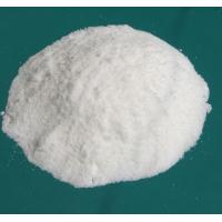 China 99.3% Sodium Nitrate Crystal Prills NANO3 Industrial / Agriculture Grade on sale
