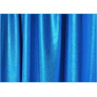 Buy cheap Navy Blue Shiny Nylon Lycra Mystique Spandex Fabric for Sexy Cloth from wholesalers