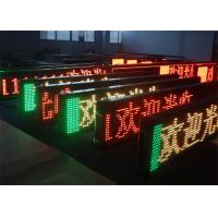China GIF Animation Picture Display Programmable LED Signs Indoor RS232 1 / 4 Constant Current on sale