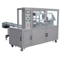 Quality Automatic Erfume Box Cellophane Soap Wrapping Machine Economic Effective wholesale