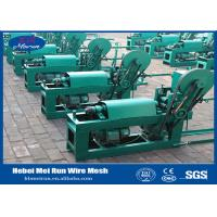 China Automatic Steel Wire Straightening And Cutting Machine 90M/Min Speed Simple Operation on sale