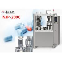 Quality High precision Automatic Capsule Filling Machine NJP-200 With Bosch Dry Vacuum Pumps wholesale