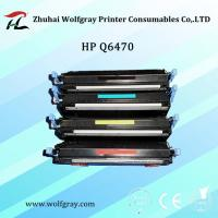 China Compatible for HP Q6470A toner cartridge on sale