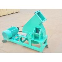 China High Efficiency Disc Wood Chipper For Wood Trunks And Bamboo Chipping on sale