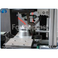 Quality Automatic Rotary Plastic PET Bottle Mouth Cutting Machine 1500-2000pc/Hour wholesale