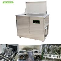 Quality Oil Rust Degreasing Digital Ultrasonic Cleaner Tank For Engine Block Hardware Parts wholesale