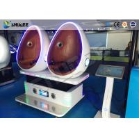 Quality Funny Games 9D Egg VR Cinema Equipment  With Real Feeling wholesale