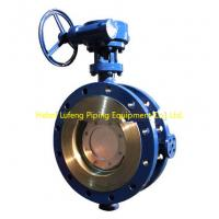 Quality Worm Gear Actuated Flange Triple Eccentric Butterfly Valve wholesale