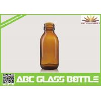 Cheap High Quality 125ml 28mm Neck Oral liquid Cough Syrup Glass Amber Round Bottle for sale