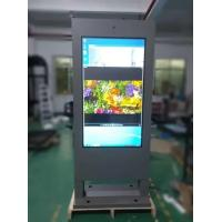 China Outdoor Advertising Waterproof Screen Size Advertising Player Outdoor LCD Digital Signage on sale