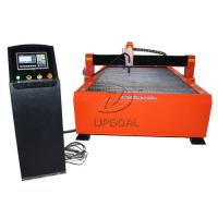 Cheap 0-20mm Mild Steel Cutting Machine Plasma Cutting Machine with Water Table /1500 for sale