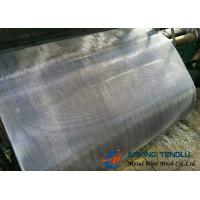 Quality Hastelloy C-276 Wire Mesh, With Relevant Standards ASTM B619 & ASTM B574 wholesale