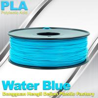 Quality Good Elasticity  PLA 1.75mm Filament For 3D Printer Consumables Material wholesale