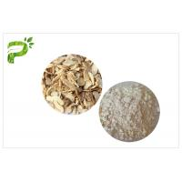 Quality Cycloastragenol Astragalus Membranaceus Extract Anti - Inflammatory Ingredient Astragaloside IV wholesale