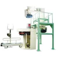 Quality Automatic Rice Bag Filling Machine Grain Bagging Machine Fast Packing Speed wholesale