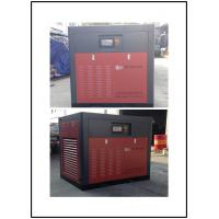 Quality Frequency Rotary Screw Air Compressor 30kw 40HP Electric Screw Compressor wholesale