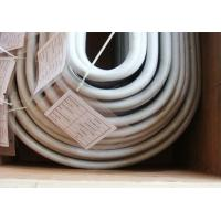 Buy cheap ASTM B677 TP904L Stainless Steel Seamless U Bend Pipe  for Heat Exchanger from wholesalers