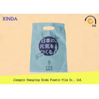Quality Promotion patch handle die cut environmental bags exquisite printing and design wholesale
