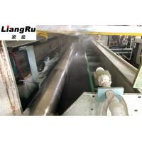 Quality 640 819 914 Standard Textile Screen Printing For Textile Machinery Spare wholesale