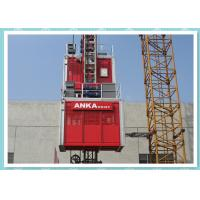China Middle Speed Personnel And Materials Hoist With VFC Control System / Building Hoist on sale