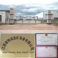shicheng hengcheng mining equipment machinery manufacturer factory