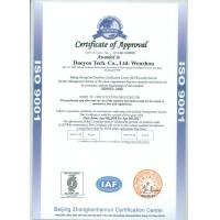 DAEYOO TECH. CO., LTD.WENZHOU Certifications