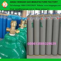China Industrial argon gas cylinder for sale on sale