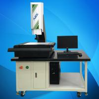 Quality High Definition Cnc Vision Measuring System Automatic Visual Inspection Machine wholesale