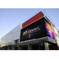 China P5mm High Resolution IP65 Waterproof Outdoor Advertising LED Display Large LED Billboard on sale