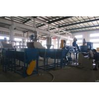 Quality China new brand plastic PP PE washing recycling machine line with high efficient wholesale