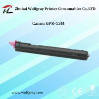Quality Compatible for Canon GPR-13 M toner cartridge wholesale
