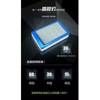 China Solar Power Bank 10000mAH+LED Campling Light+two USB Ports portable solar phone charger on sale