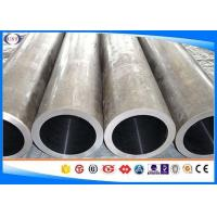Quality ST35 ST35.8 Hydraulic Cylinder Honed Tube  High Precision Mild Steel CS Steel Pipe wholesale