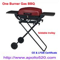 China Portable Gas Grill Foldable BBQ on sale