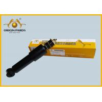 Quality Normal Size ISUZU Rodeo Shock Absorbers , CXH Auto Shock Absorbers1516306030 wholesale