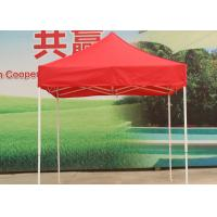Quality 10x10 Heavy Duty Frame Ez Pop Up Tent Screen Print Fire Retardant , ISO Approved wholesale